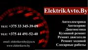 Замена прокладки клапанной крышки ДВС в Минске